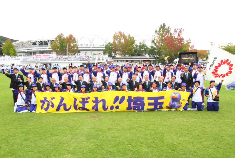 10.12_69kokutai0012