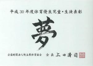 30yuryojidou-kiguo0001