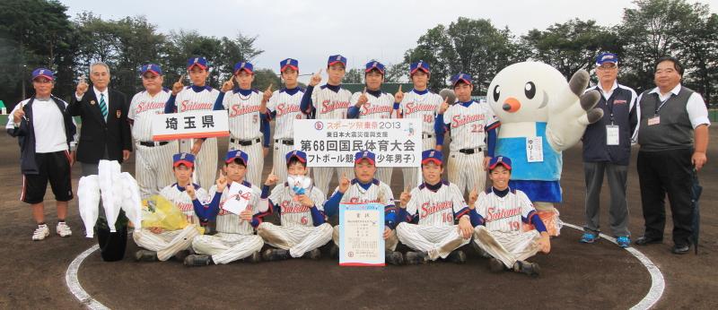 68th_kokutai0053