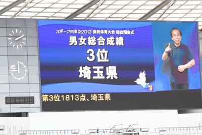 68th_kokutai0248