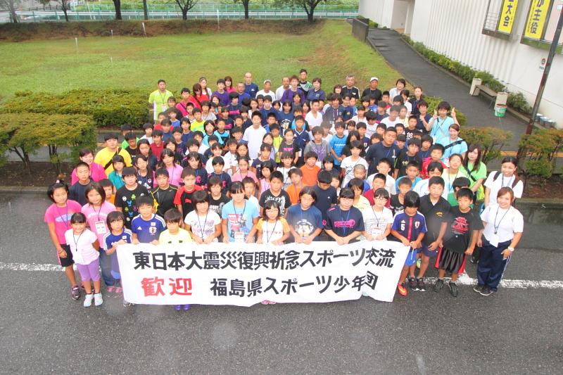 H26_shinsaifukkou0001